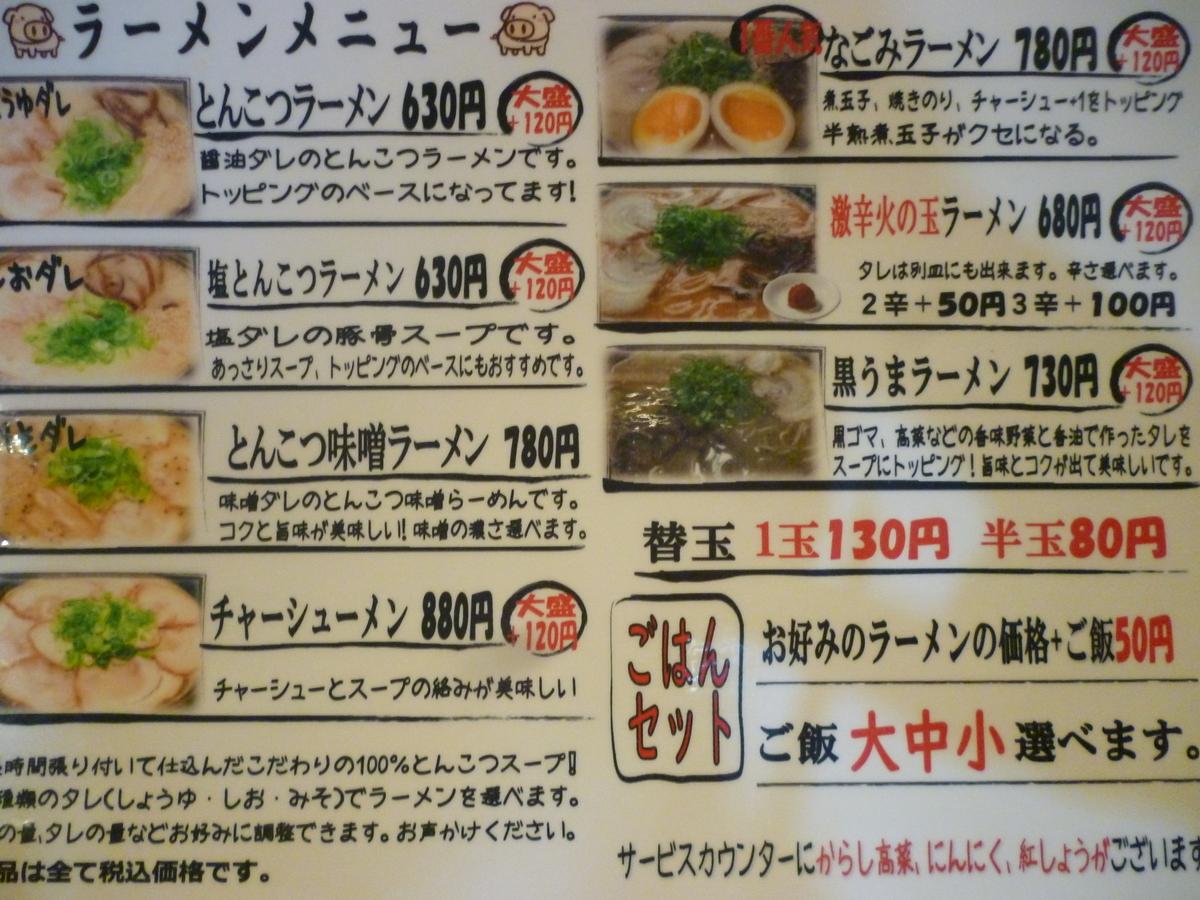 f:id:hamasansu:20190519213912j:plain