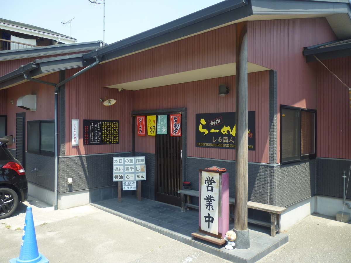 f:id:hamasansu:20190526223412j:plain
