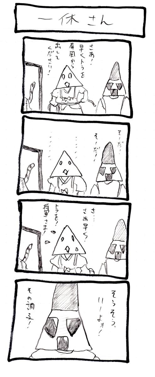 f:id:hamasansu:20190602000750j:plain