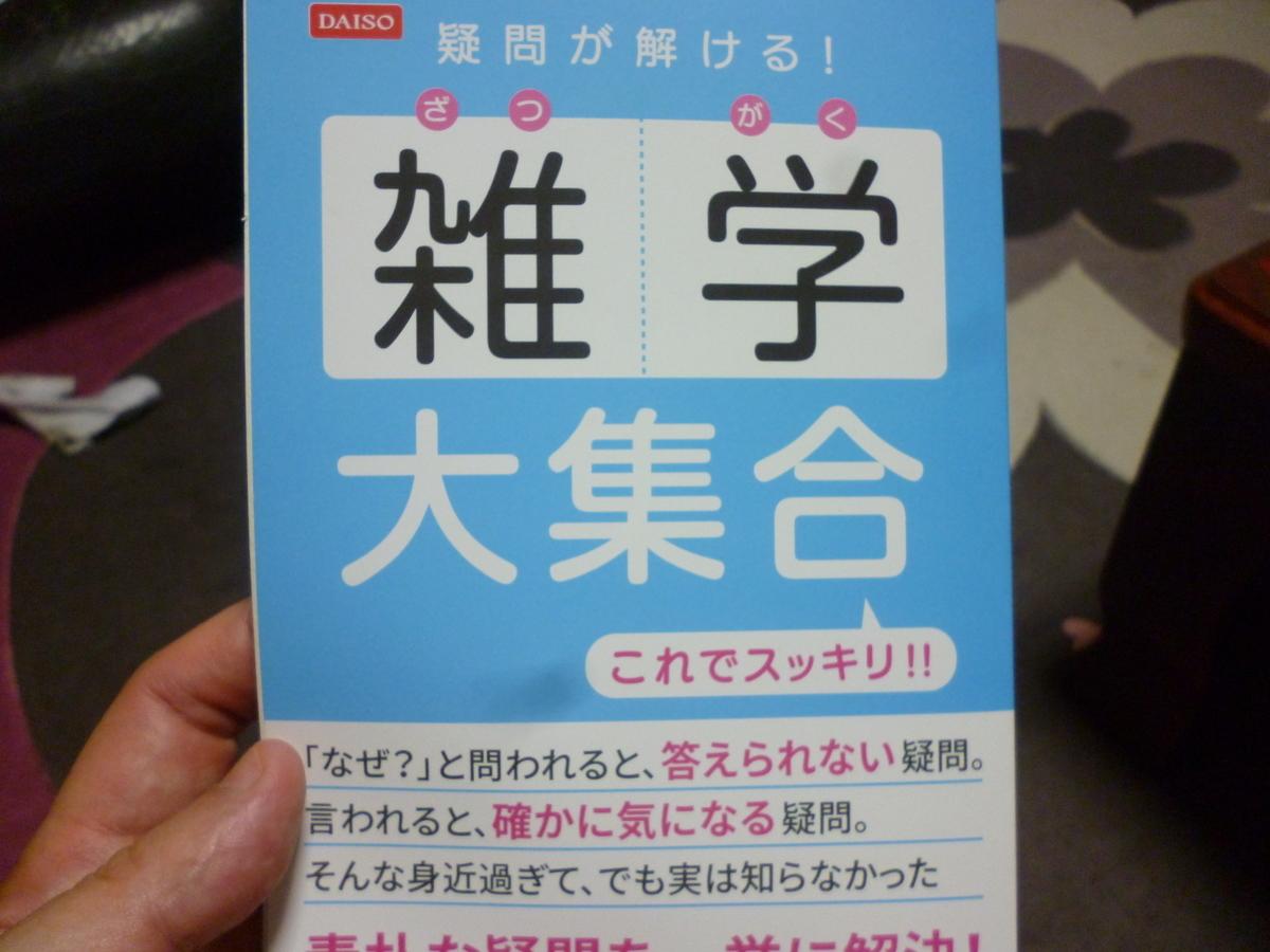 f:id:hamasansu:20190620011102j:plain
