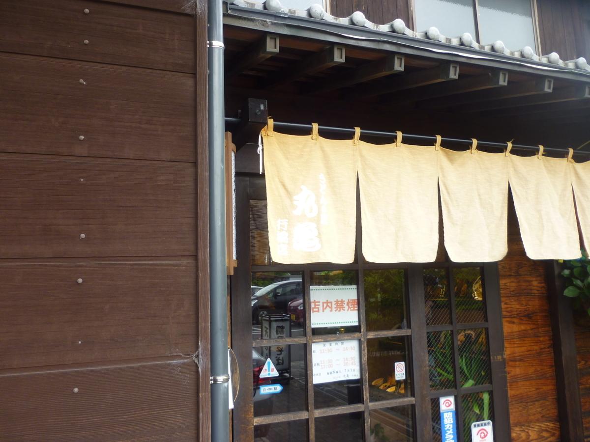 f:id:hamasansu:20190623004024j:plain