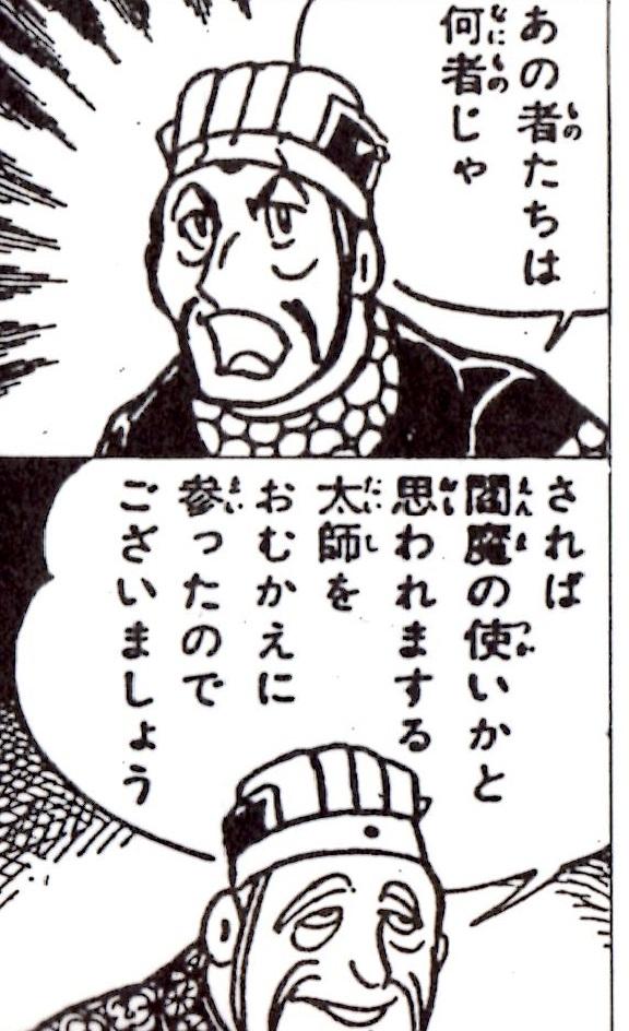 f:id:hamasansu:20190702142718j:plain