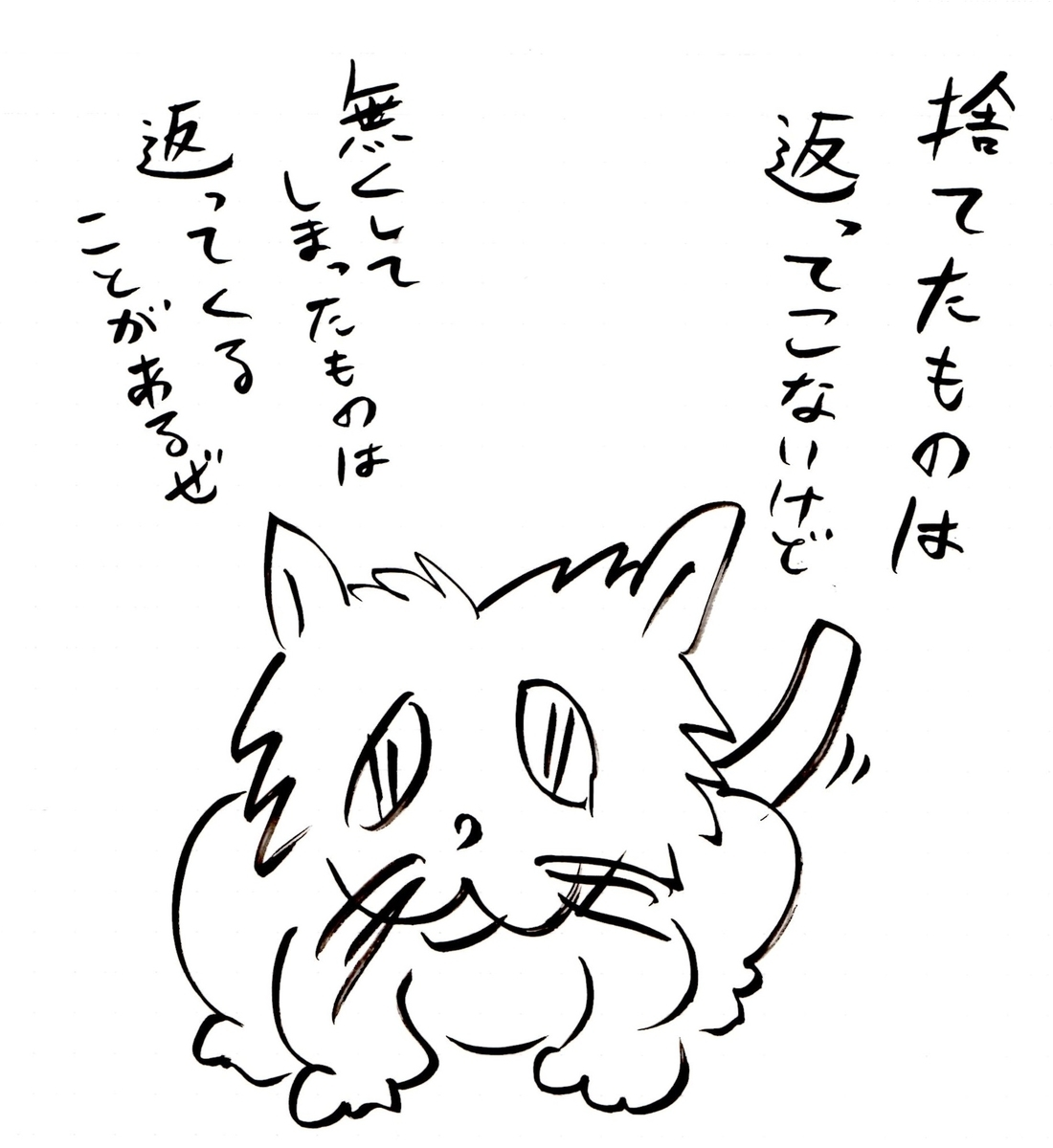 f:id:hamasansu:20190707043828j:plain