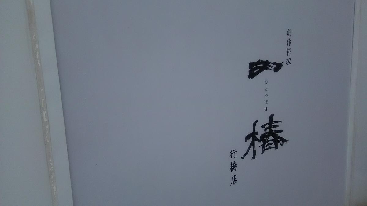 f:id:hamasansu:20190715115151j:plain