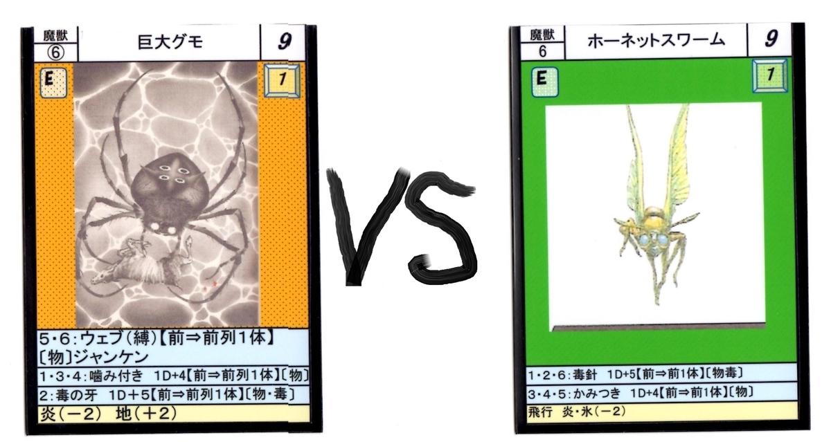 f:id:hamasansu:20190717032100j:plain