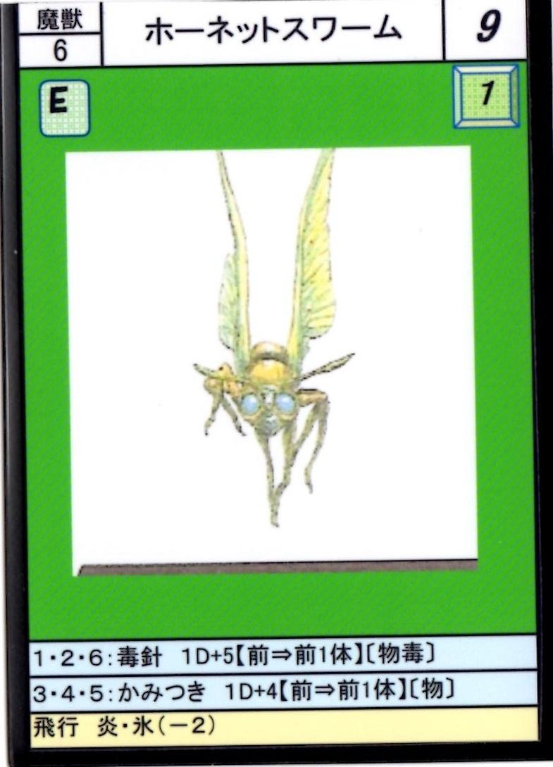 f:id:hamasansu:20190717033250j:plain