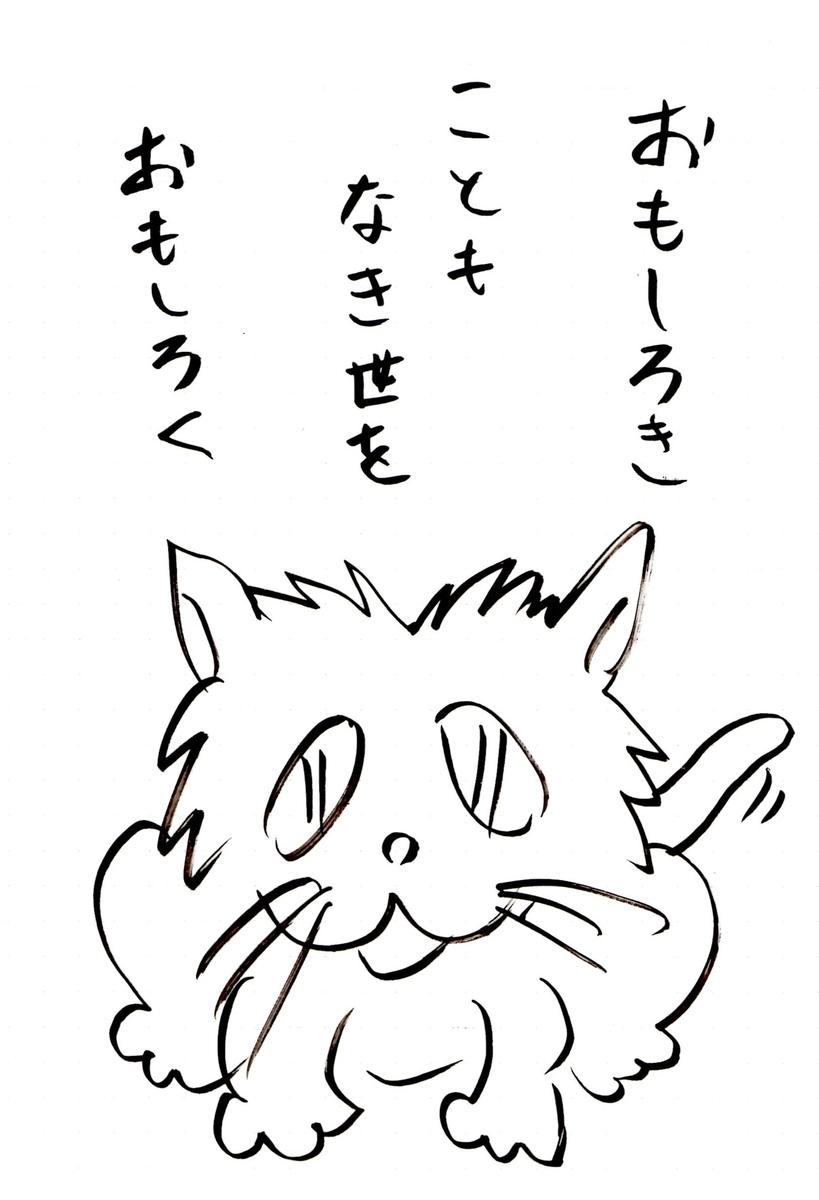 f:id:hamasansu:20190720014119j:plain