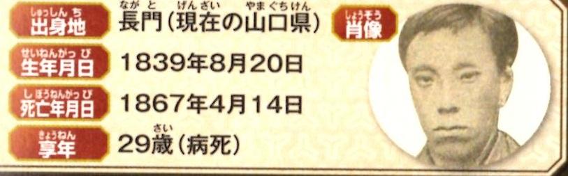 f:id:hamasansu:20190720015111j:plain