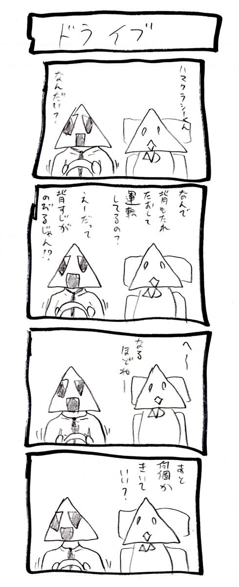f:id:hamasansu:20190720021015j:plain