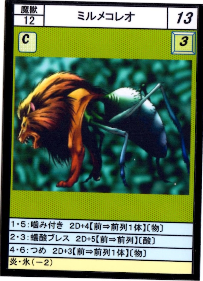 f:id:hamasansu:20190725065128j:plain