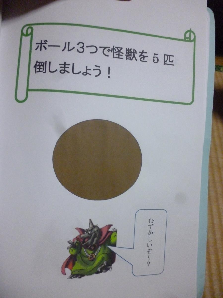 f:id:hamasansu:20190728024405j:plain
