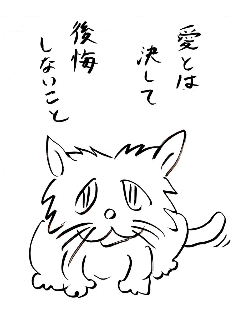 f:id:hamasansu:20190729060709j:plain