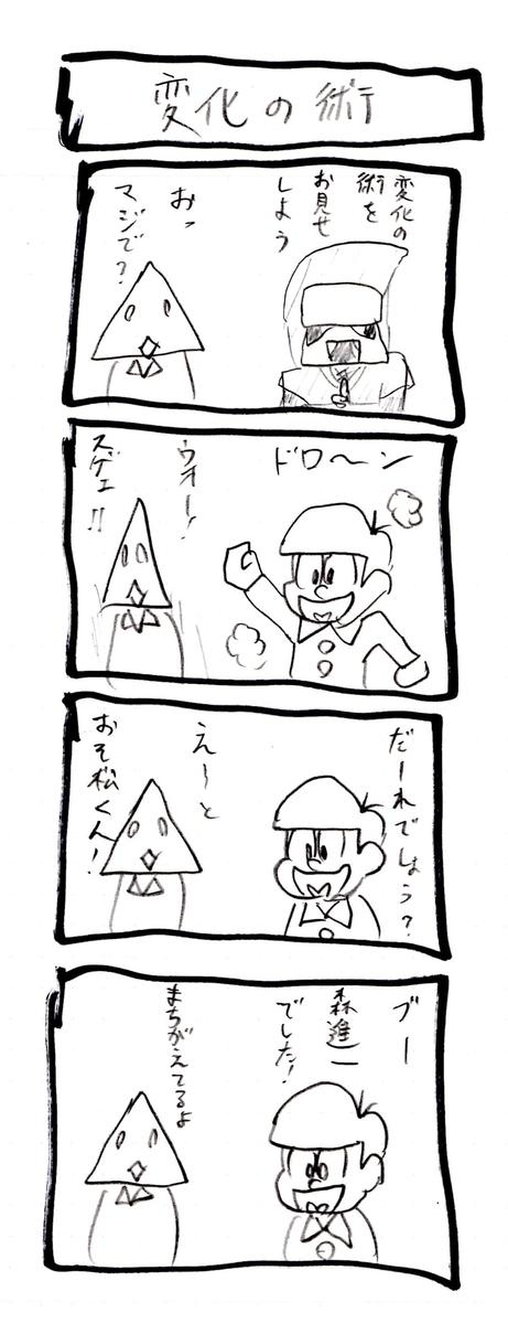 f:id:hamasansu:20190729134158j:plain