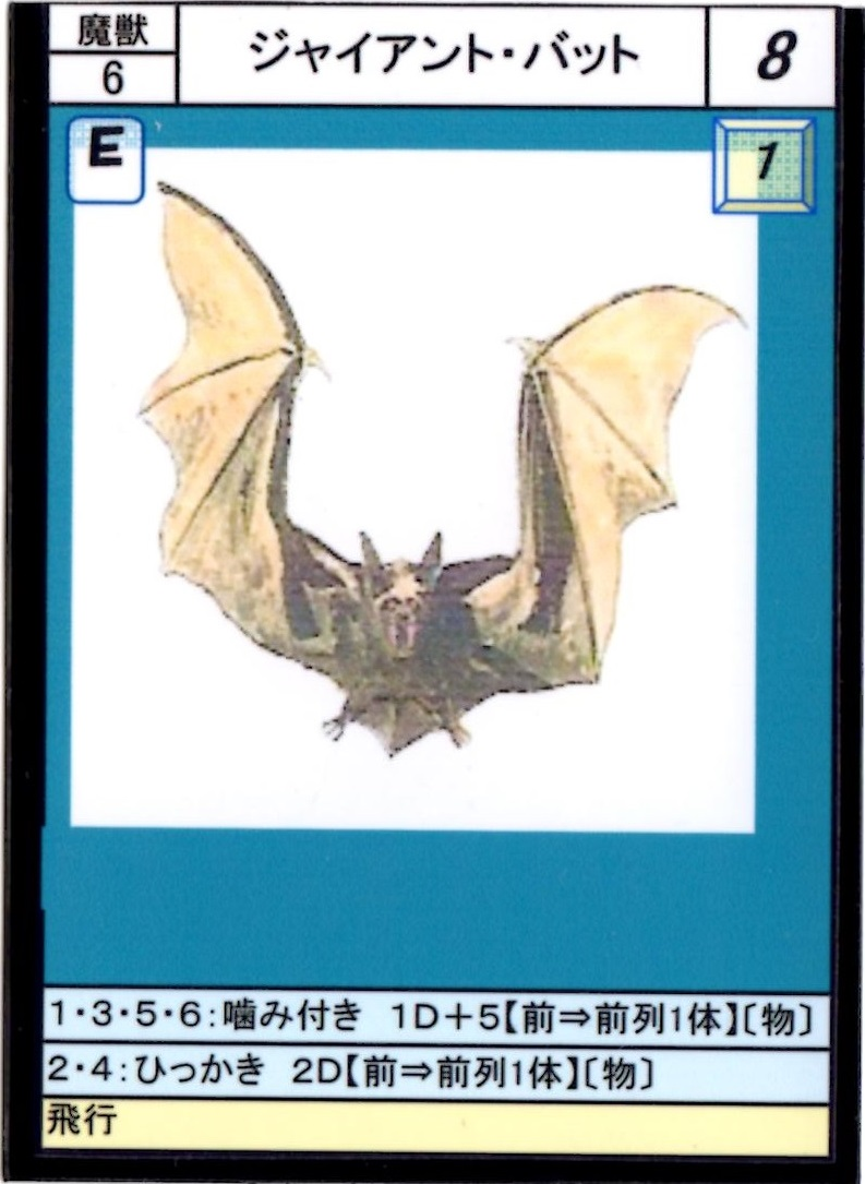 f:id:hamasansu:20190801142530j:plain