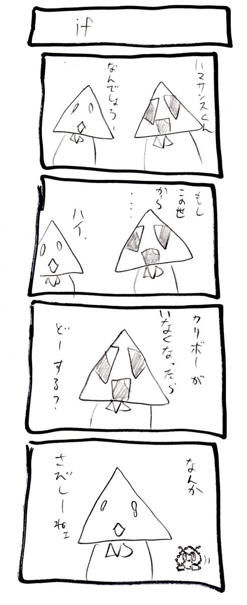 f:id:hamasansu:20190805014927j:plain