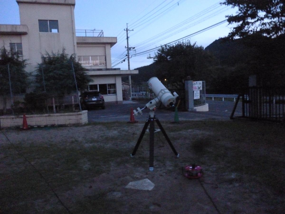 f:id:hamasansu:20190811231003j:plain