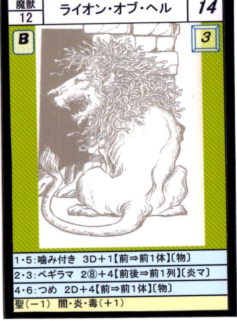 f:id:hamasansu:20190814143217j:plain