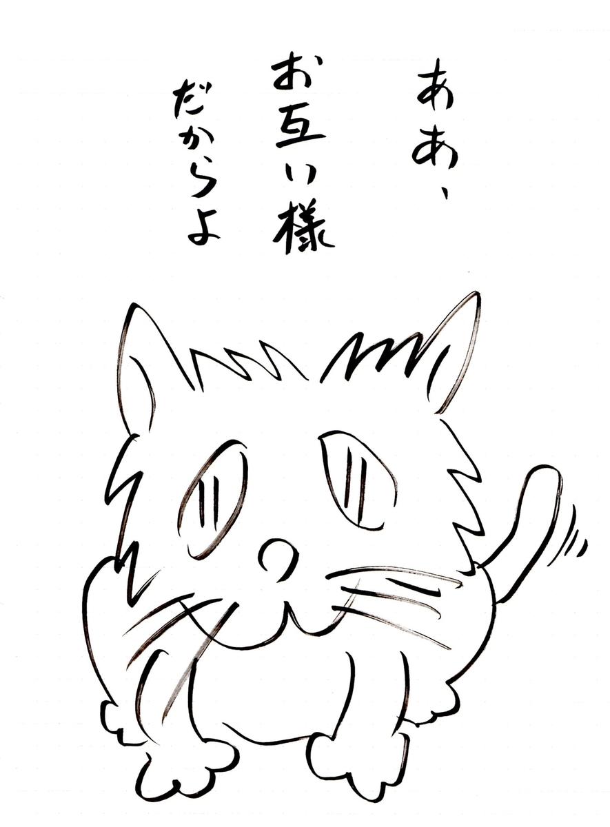 f:id:hamasansu:20190819001733j:plain