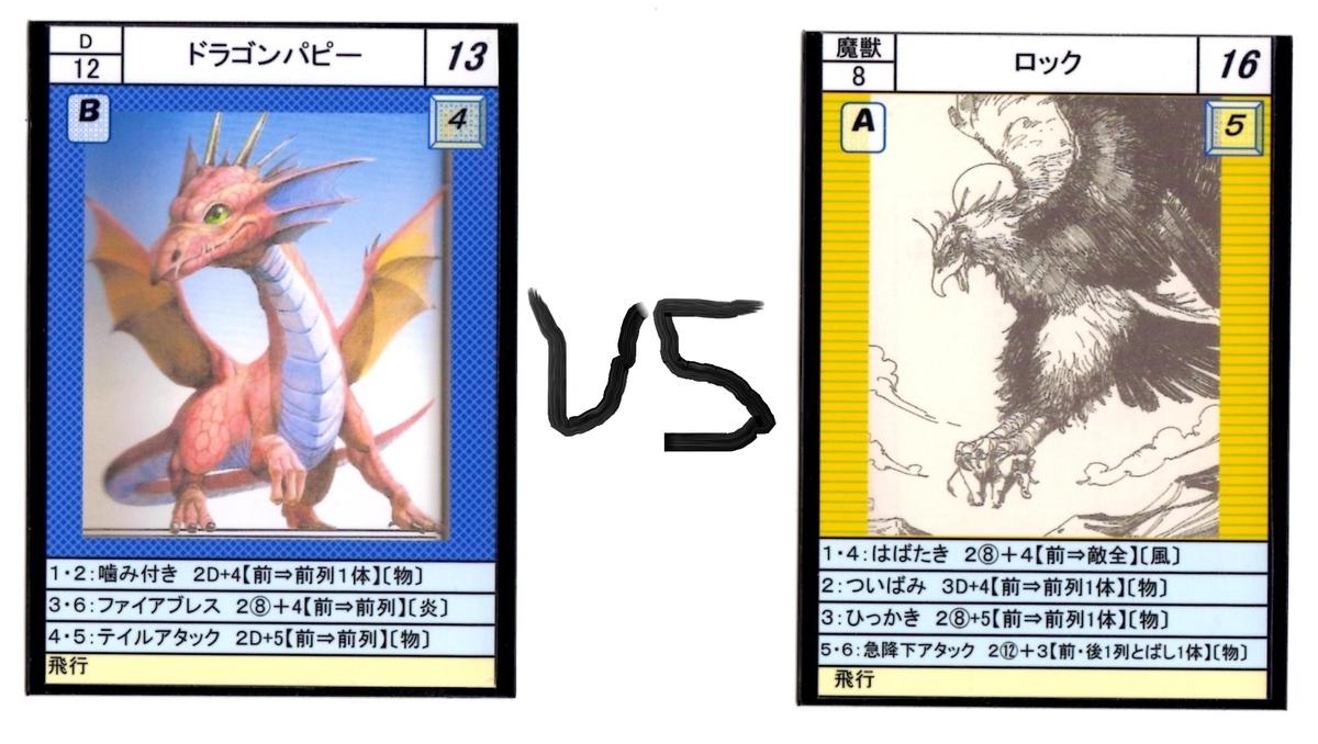 f:id:hamasansu:20190821225356j:plain