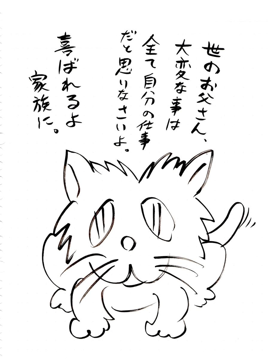f:id:hamasansu:20190826024640j:plain