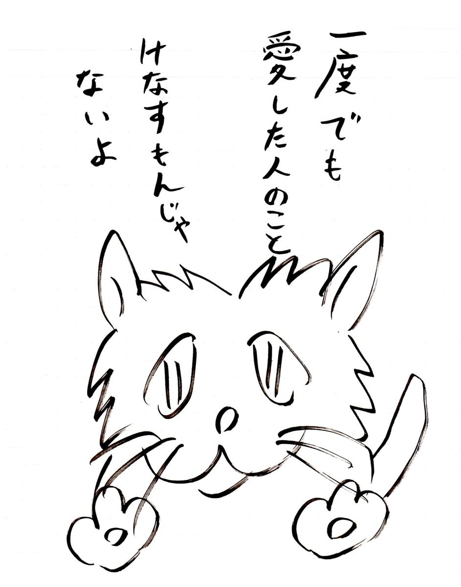 f:id:hamasansu:20190907101051j:plain