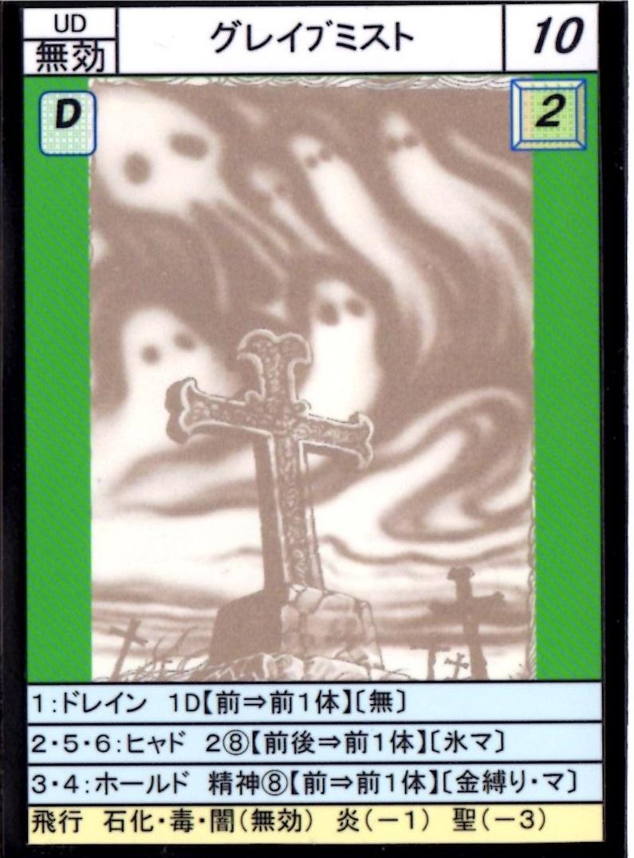 f:id:hamasansu:20190910231459j:plain