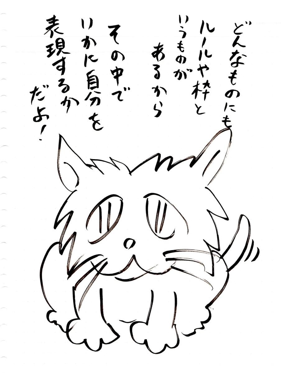 f:id:hamasansu:20190914103247j:plain
