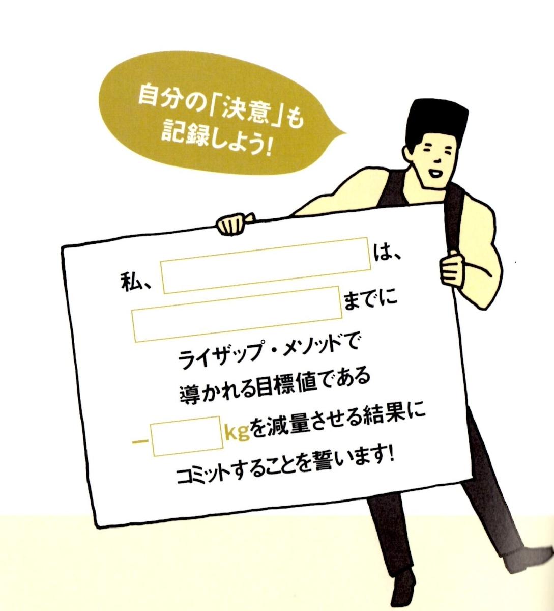 f:id:hamasansu:20190914224204j:plain