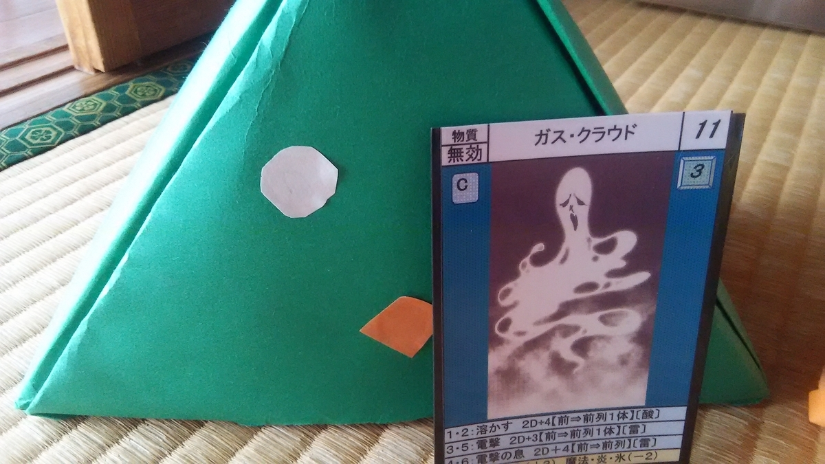 f:id:hamasansu:20190916131122j:plain