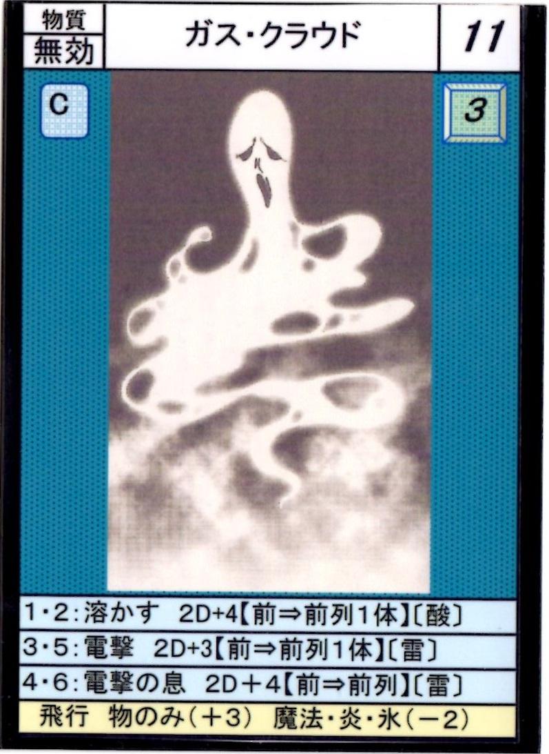 f:id:hamasansu:20190916131448j:plain