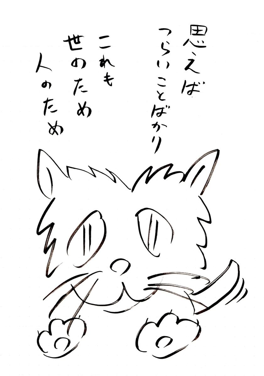 f:id:hamasansu:20190921022744j:plain