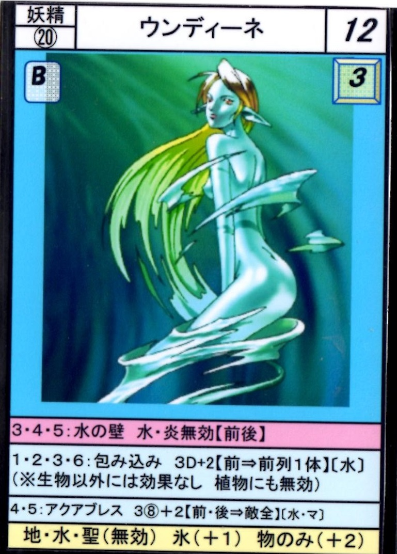 f:id:hamasansu:20190924134053j:plain
