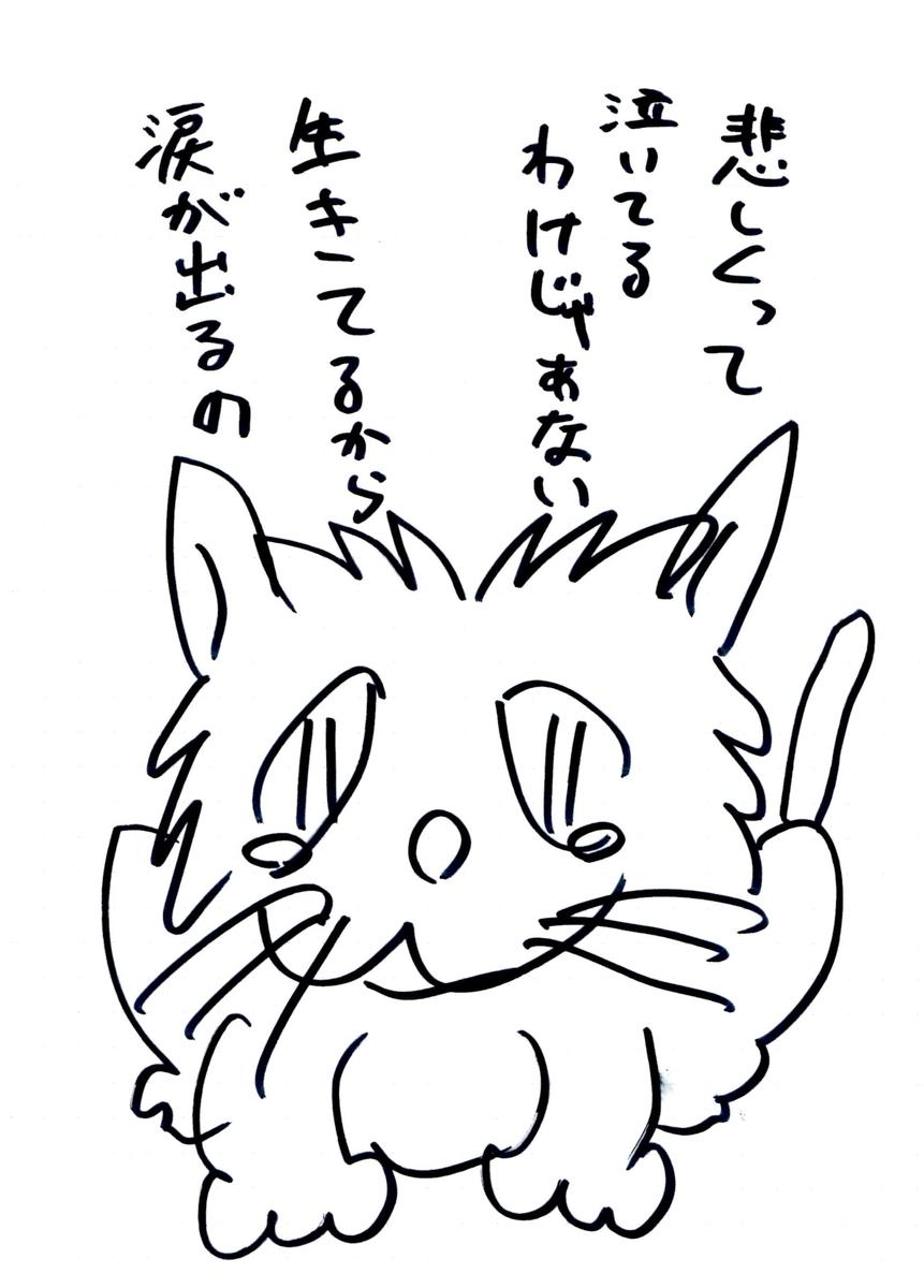 f:id:hamasansu:20190926140821j:plain