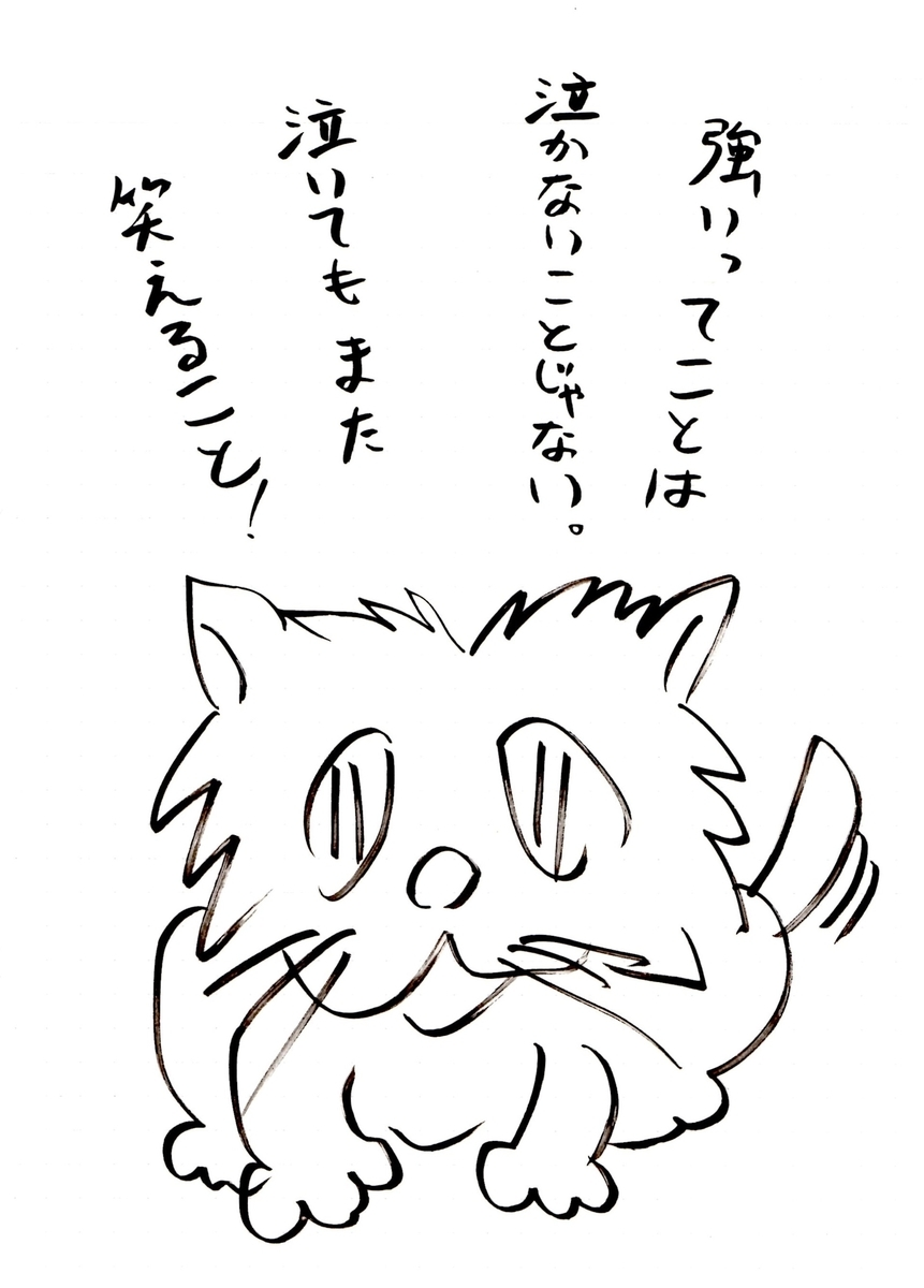 f:id:hamasansu:20191004001207j:plain