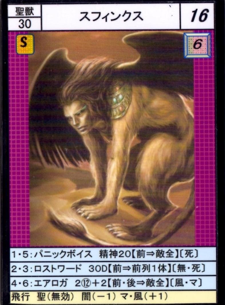 f:id:hamasansu:20191009003934j:plain