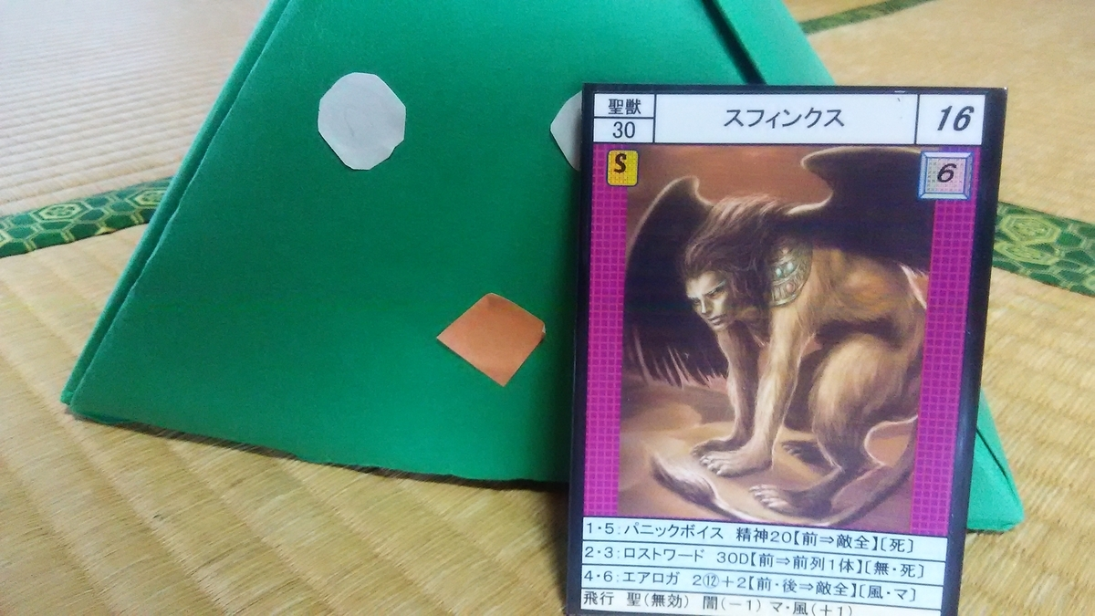 f:id:hamasansu:20191009003947j:plain