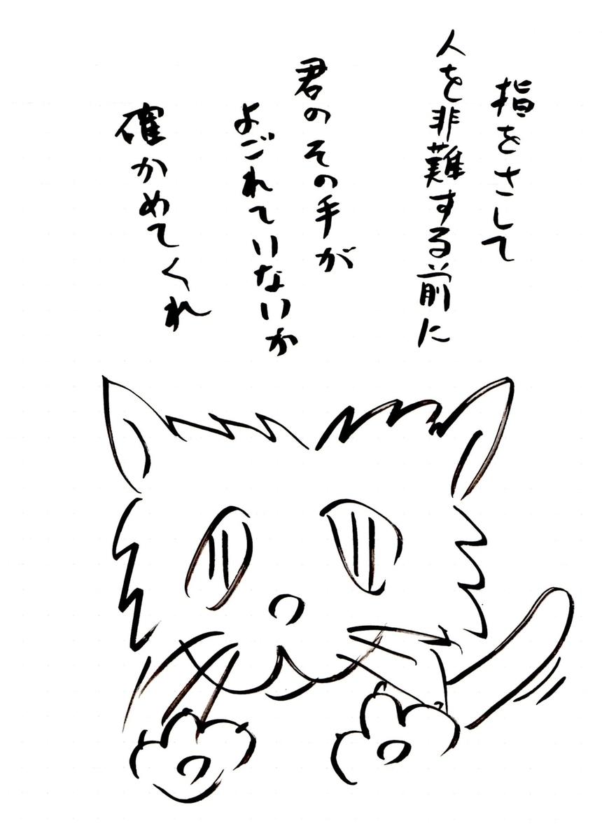 f:id:hamasansu:20191013222032j:plain