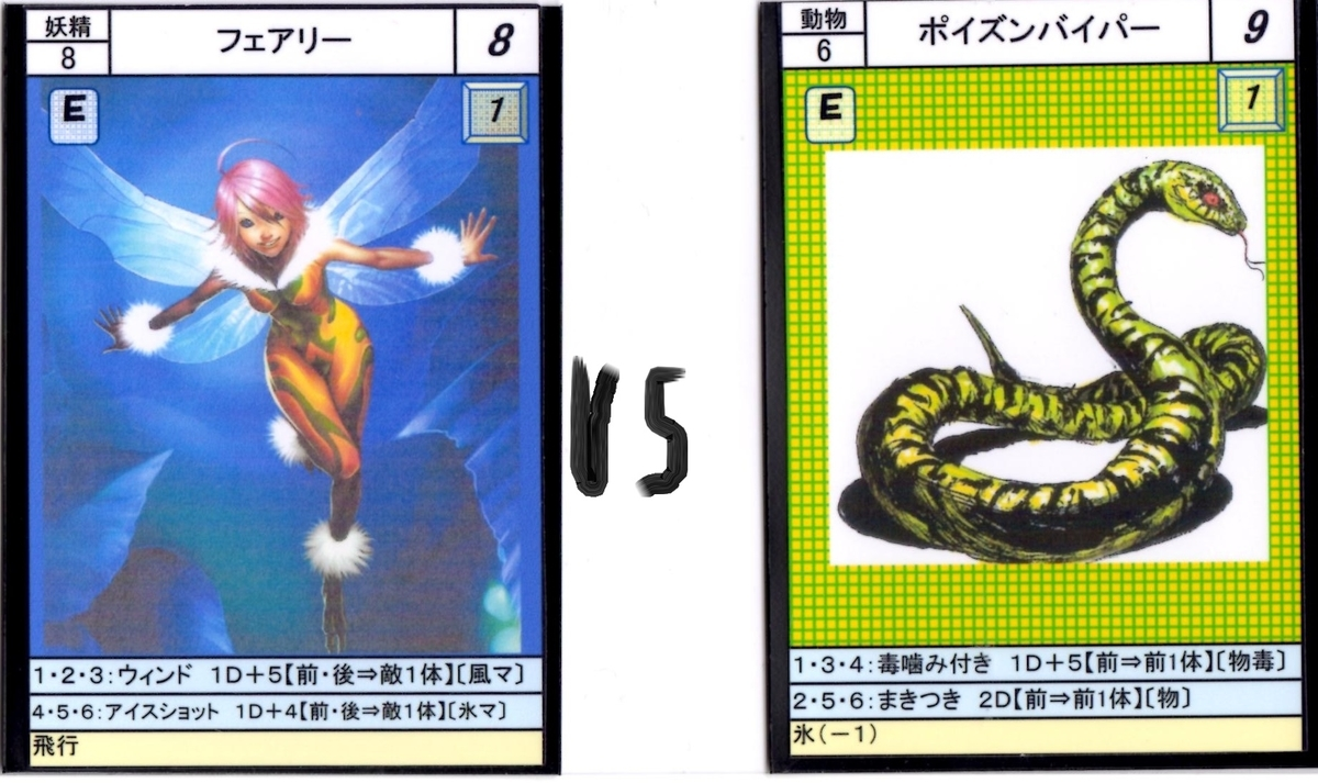 f:id:hamasansu:20191014005858j:plain