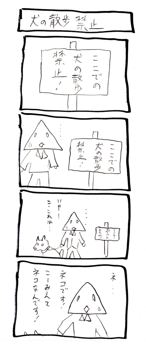 f:id:hamasansu:20191028154739j:plain