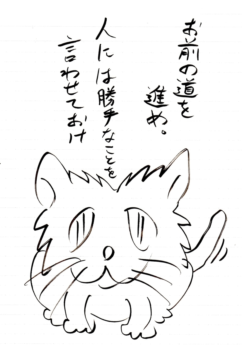 f:id:hamasansu:20191104230644j:plain
