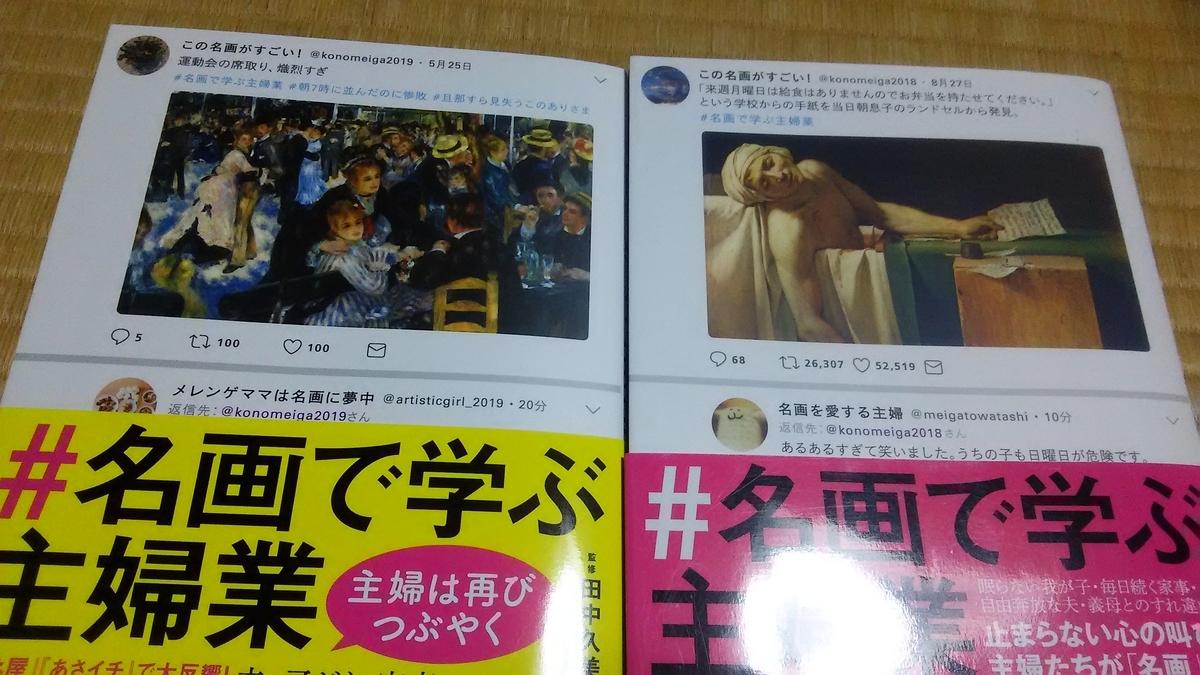 f:id:hamasansu:20191105010545j:plain