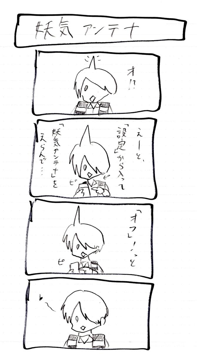 f:id:hamasansu:20200217224328j:plain