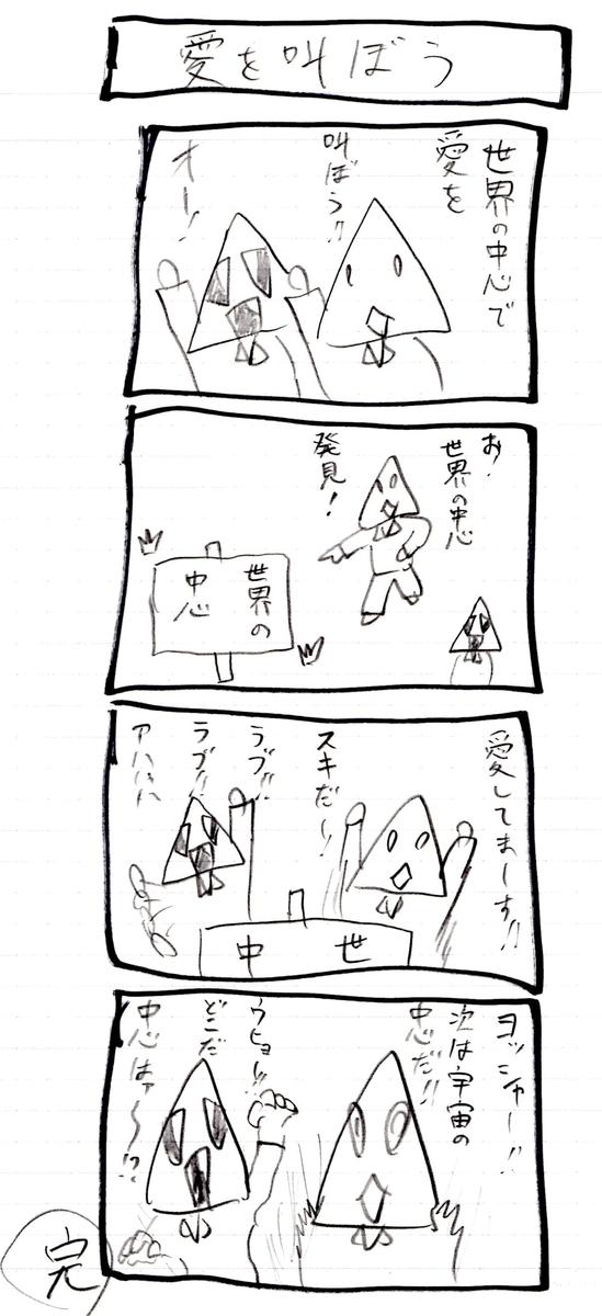 f:id:hamasansu:20200228222132j:plain