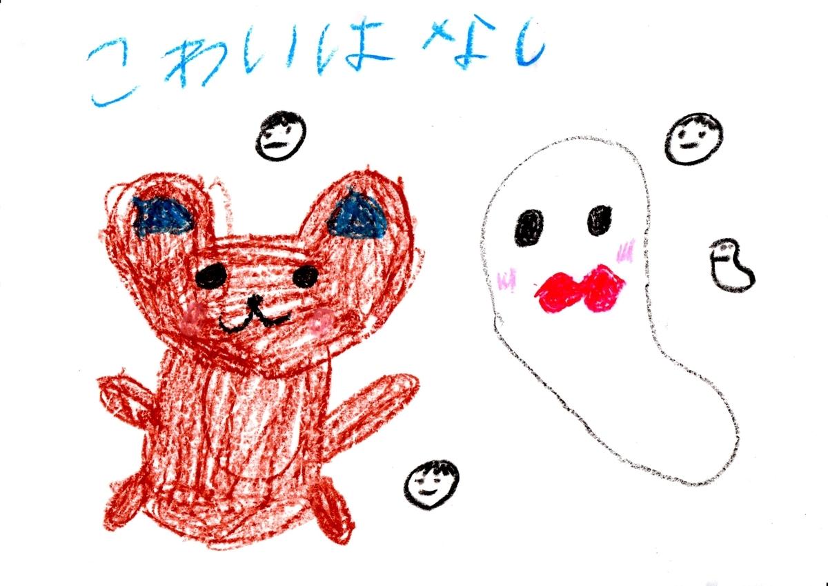 f:id:hamasansu:20200420232332j:plain