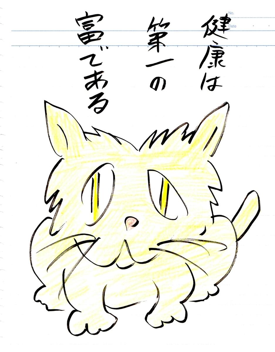 f:id:hamasansu:20200423002533j:plain