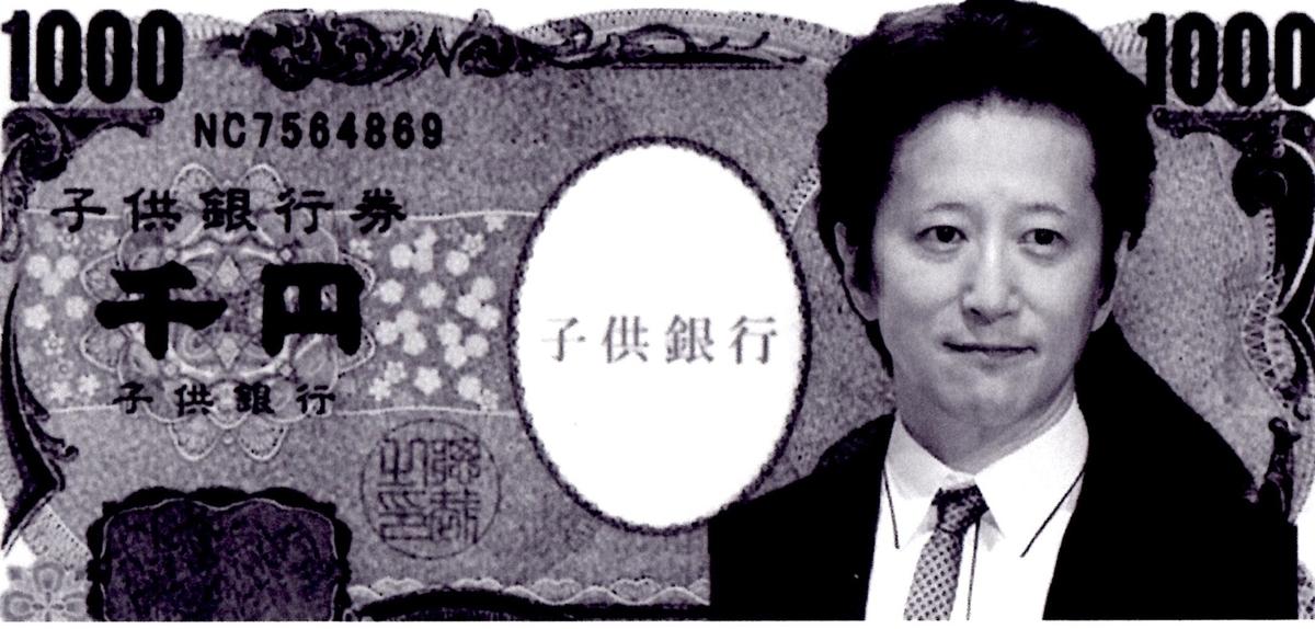f:id:hamasansu:20200424213125j:plain