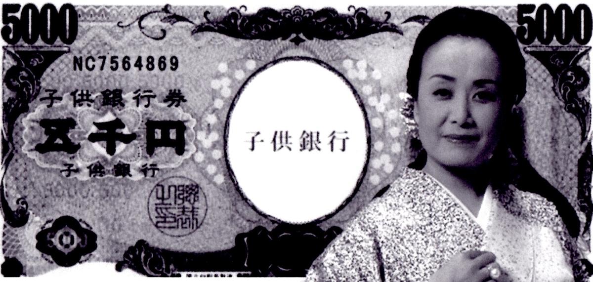 f:id:hamasansu:20200424220346j:plain