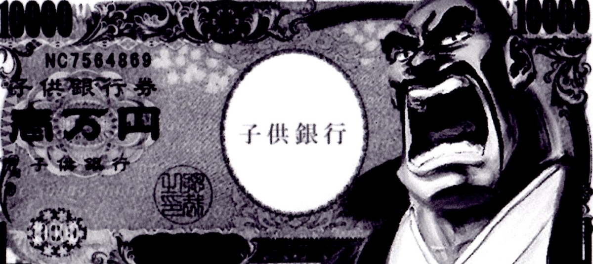 f:id:hamasansu:20200424221317j:plain