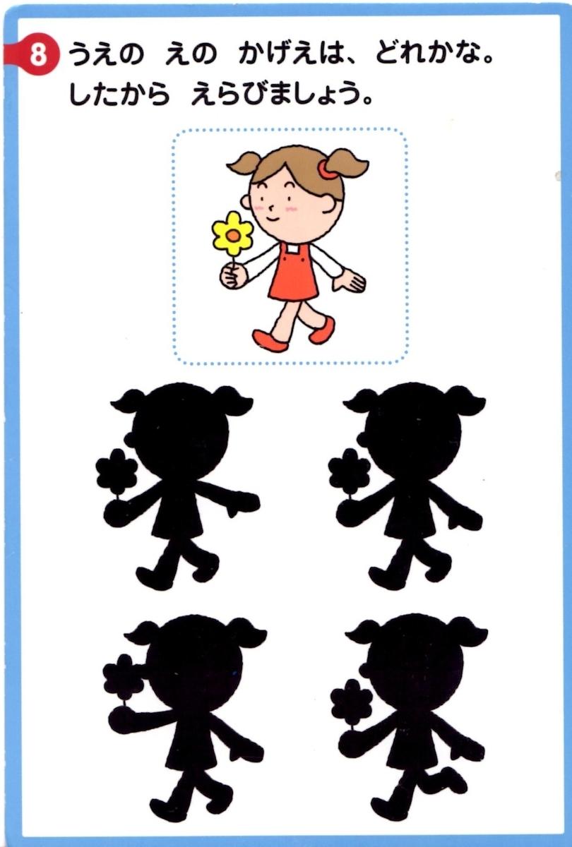 f:id:hamasansu:20200507220240j:plain