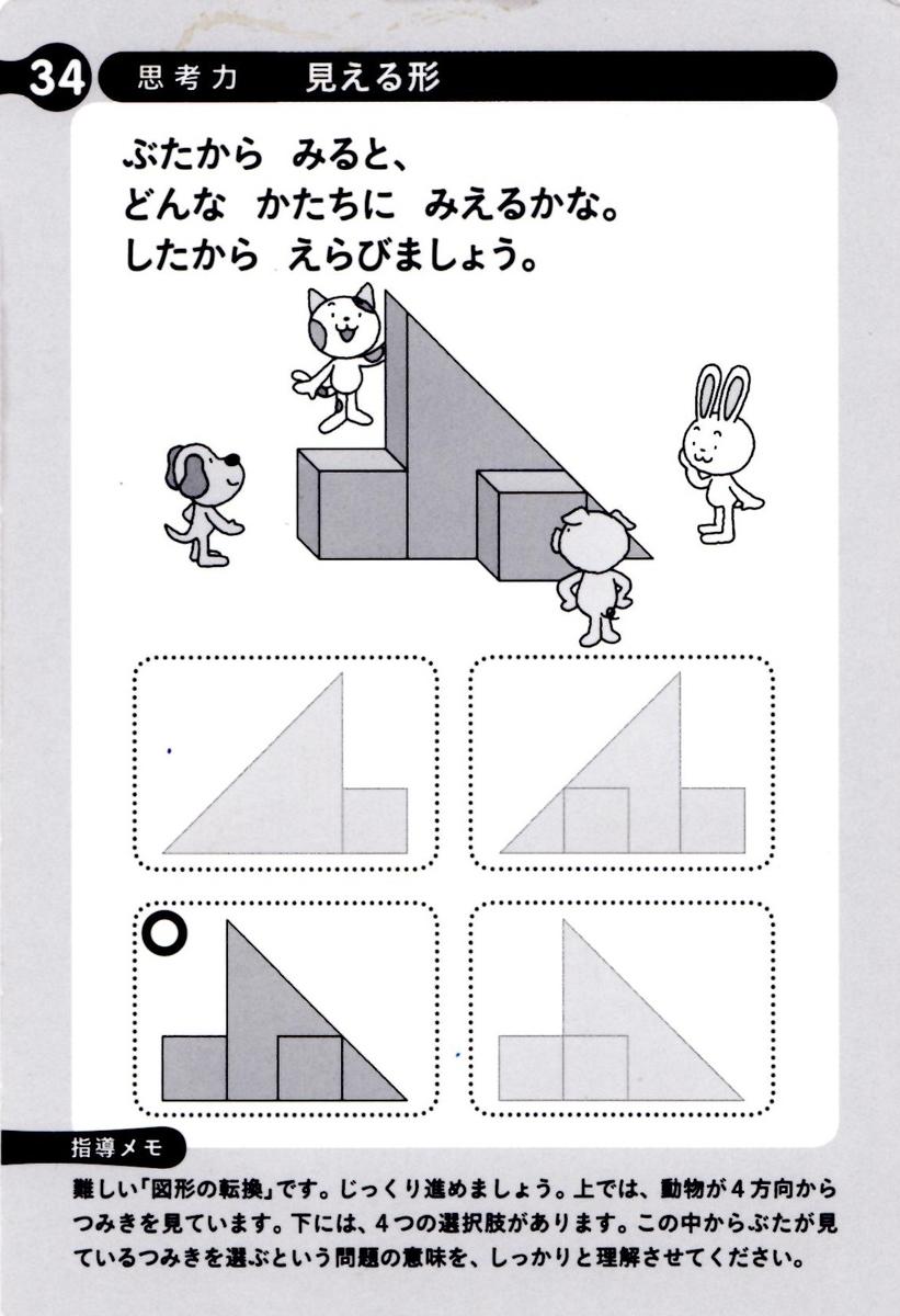 f:id:hamasansu:20200507220512j:plain